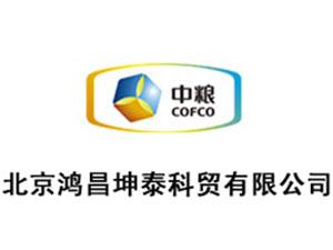 北京鸿昌坤泰科贸有限公司