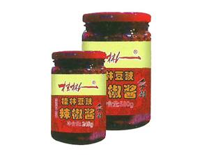 桂林市桂林人食品有限公司