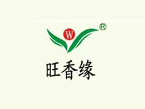 广州市旺香缘食品配料有限公司