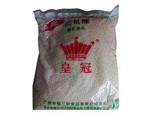 广州市福三和食品有限公司