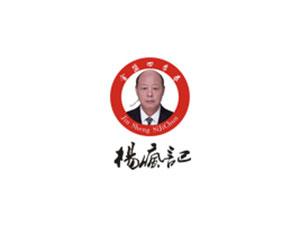 武汉杨疯记食品有限公司
