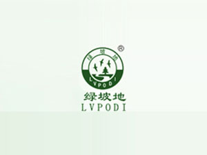 武汉绿坡食品有限公司