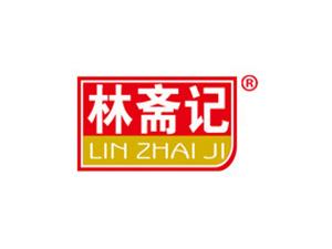 香港�y林食品(���H)有限公司