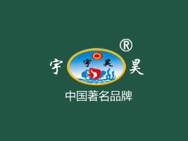 青�u宇昊食品有限公司