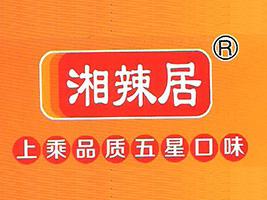 青州市湘辣居调味食品有限公司
