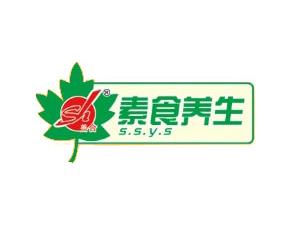 山东久信食品有限公司