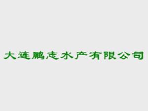 大�B�i志水�a有限公司