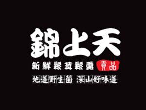 东莞市天尚食品贸易有限公司