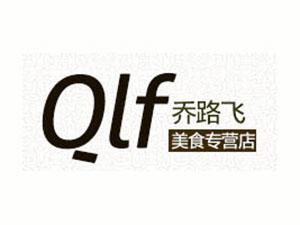 杭州乔路飞电子科技有限公司