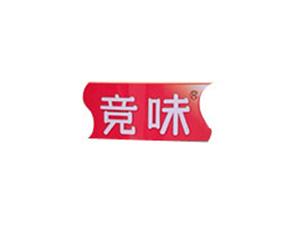 郑州竞之味食品有限公司