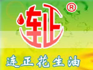 赣榆县连香花生油厂