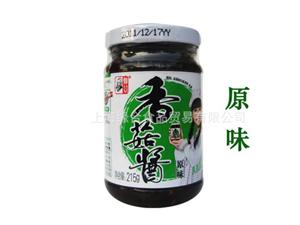 上海缘合食品贸易有限公司
