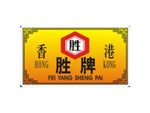 广东珠海市飞扬食品有限公司