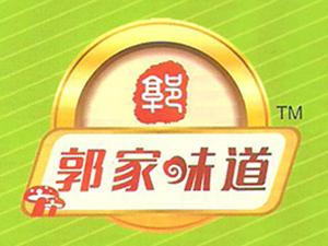 山�|冠辰食品有限公司