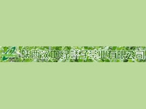 陕西汉中绿娇子茶业有限公司
