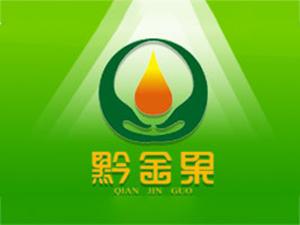 贵州省黎平县霞宇油脂有限公司