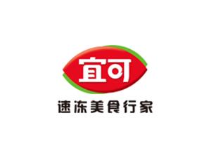 河南宜可食品有限公司
