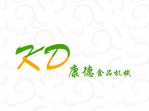 潍坊经济开发区康德食品机械厂
