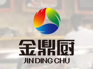 北京金鼎厨食品有限责任公司
