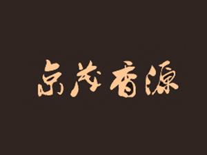 北京京茂香源工贸有限公司