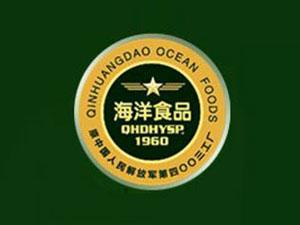 秦皇岛海洋食品总厂