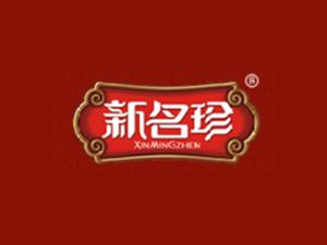 洛阳市名珍食品有限公司