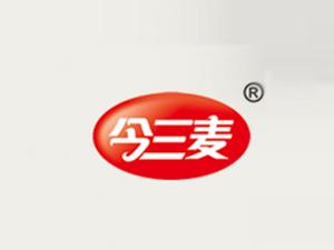 漯河三��食品有限公司