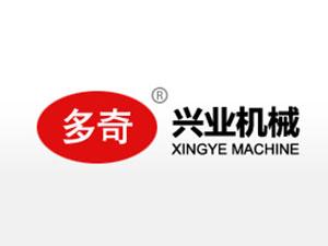 温州市兴业机械设备有限公司