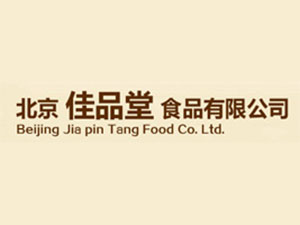双行线(北京)商贸有限公司