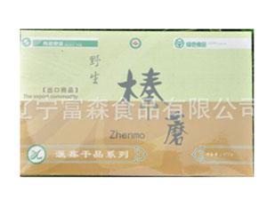 辽宁富森食品有限公司
