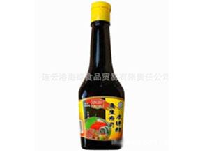 连云港海蝶食品贸易有限责任公司