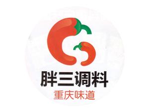 重庆石三郎食品有限公司