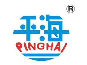 阳江市平海水产制品有限公司