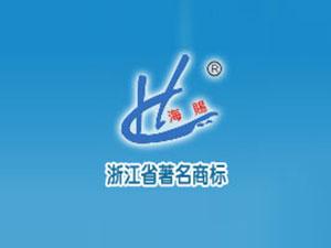 象山宏海水产食品有限公司
