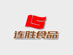 沧州百年连胜食品有限公司