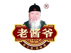 保康县老酱爷食品有限公司
