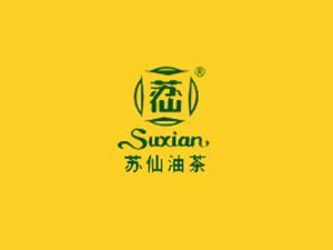 郴州邦尔泰苏仙油脂有限公司