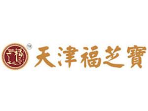 天津福芝宝粮油食品有限公司
