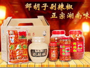 张家界邹胡子农产品开发有限公司