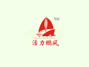 武汉市鹏风食品有限公司