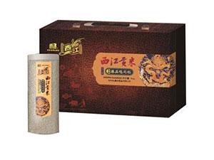 吉林省西江米业有限公司