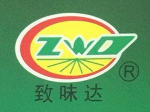 宁波致味达食品有限公司