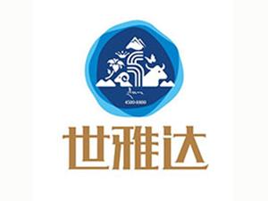 西藏未来药业有限公司