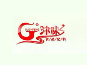 天津市津味食品调料厂