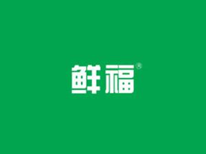 徐州市鲜福调味食品厂