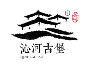沁水县涌泉香醋业有限公司