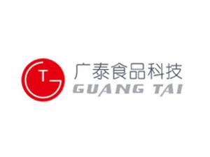 安徽广泰食品科技有限公司