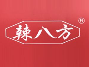 益阳市志农食品有限公司