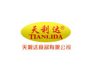 贵州省湄潭县天利达食品有限公司