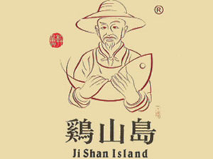 台州吉岛食品有限公司